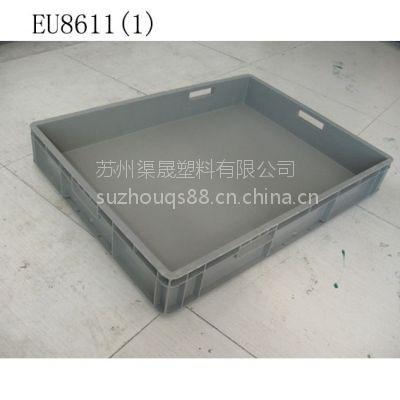 EU8611丰田汽车件专用物流箱 镀锌螺丝周转箱 镀铬零件物流箱 上海汽配周转箱