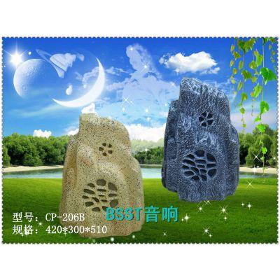 BSST草坪音箱外表美观,类似于石头,环保,灵敏度高