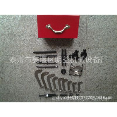 YC-709内外径轴承起拔器,分离式油压轴承起拔器,23件套拉拔器