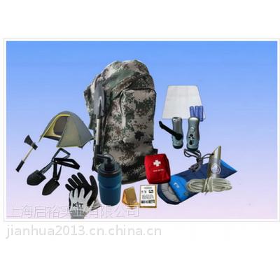 户外生存应急包/提供了在郊游 露营和发生灾害时的应急逃生器材