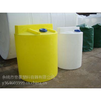 供应500L加药箱 PE加药箱 溶盐箱 计量箱 环保药箱 厂家生产