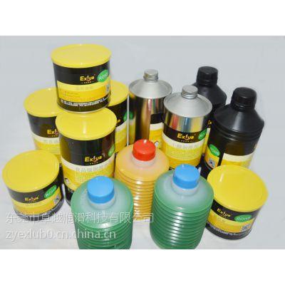 供应东莞/深圳/广州食品级合成齿轮油