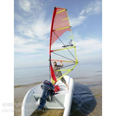 供应水上比赛专用风帆