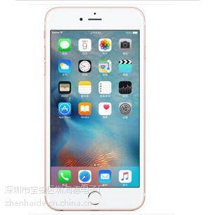 八核 6寸iPhone 6s Plus 2G/ 64G 双卡双待 外置电池 移动联通4G手机