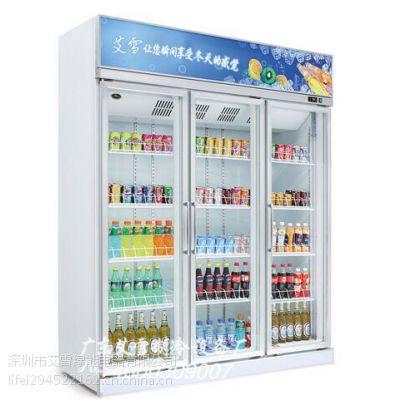 温江便利店冷藏柜厂家直销,大邑冰啤酒冷藏柜,崇州饮料厂家、保鲜柜批发
