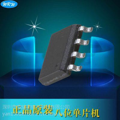 台湾松翰单片机SN8P2501D程序复制成功率高
