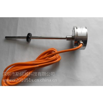 油缸内置位移传感器 磁致伸缩位移传感器