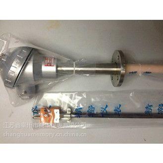 泰州商华S型铂铑热电偶WRP-130/0-1600℃ 高温刚玉管热电偶