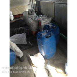供应制氮机维修