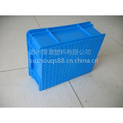 320-122宽箱 塑料周转箱 塑料物流箱 汽车零件周转箱 注塑周转箱 注塑塑料件
