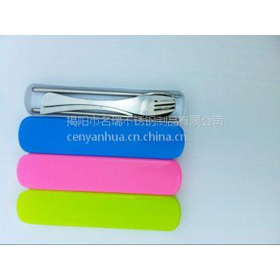创意儿童餐具 便携不锈钢鱼尾叉勺筷三件套 名瑞餐具小礼品批发