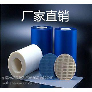 凯贝保护膜印刷 UV印刷三层保护膜 两层保护膜印刷 彩色保护膜