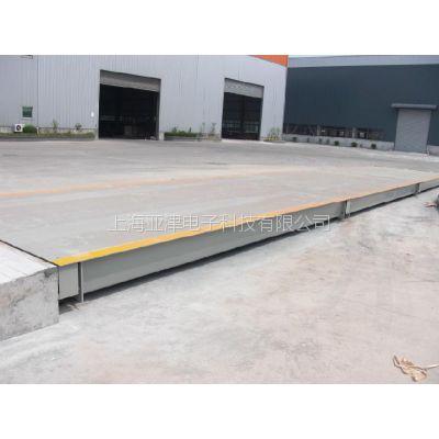 供应-亚津50T汽车衡 重庆城口县上海亚津3*6米带打印汽车地磅