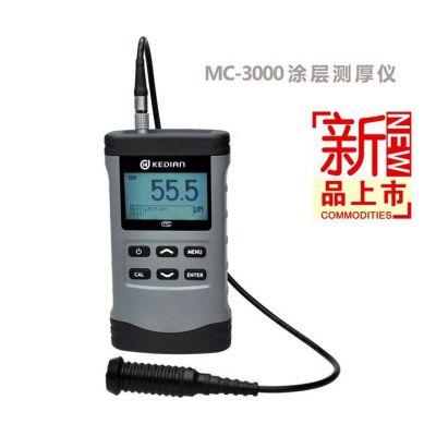 供应科电涂镀层系列--新品上市--MC-3000C