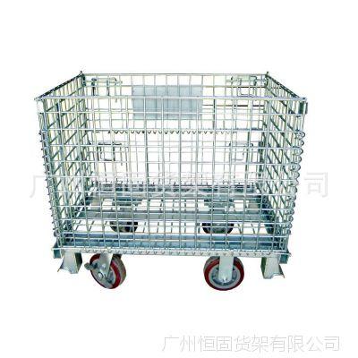 供应移动式仓储笼,仓库笼,金属网笼,蝴蝶笼,广州仓储笼