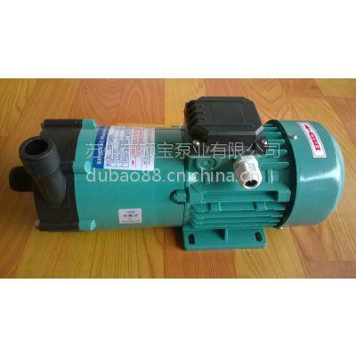供应氟塑料磁力泵 世博磁力泵 耐腐蚀磁力泵磁力泵 铁氟龙磁力泵 MD-40RM进口磁力泵