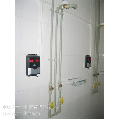 洗澡打卡机 浴室洗澡限水机 刷卡洗澡节水系统