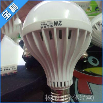 宝山LED节能灯