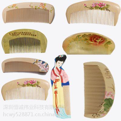木梳子化妆镜uv平板打印机 木梳工艺品彩印机 UV机厂家直销