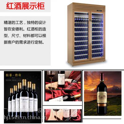 供应安德利钢化玻璃门红酒保鲜展示柜 触摸屏控制系统 欢迎定做