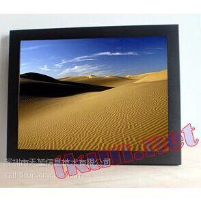 供应供应TKUN 20寸 T201XGA(V1) 嵌入式安装工业液晶显示器
