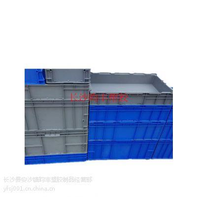 昀丰塑胶(图),汽车零部件汽配箱内材,石峰区汽配箱内材