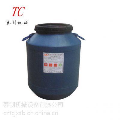 泰创机械TC-QX01清洗剂 除油剂