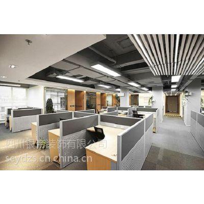成都办公室装修改造,成都高新区写字楼办公室装修