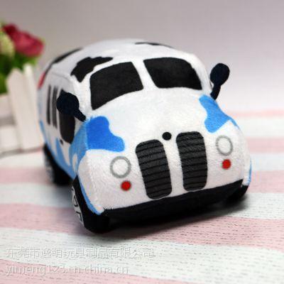 供应毛绒玩具奶牛汽车 创意礼品 婚庆礼品