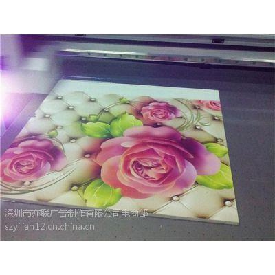 深圳UV平板喷绘厂家-亦联