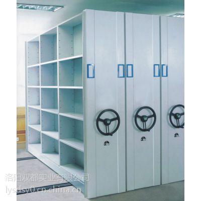 安阳密集架厂家都有哪些-档案盒专用
