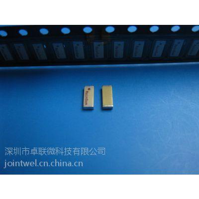 RAINSUN/AN2051陶瓷贴片蓝牙信号天线2.4G计步器心率器内置天线