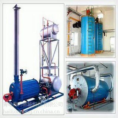 青岛燃气锅炉系列燃气导热油锅炉