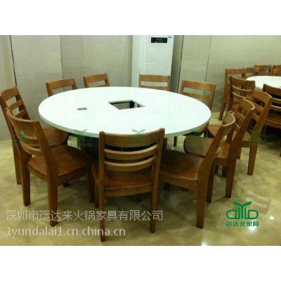 运达来简约现代大理石火锅桌定制双人桌多人桌