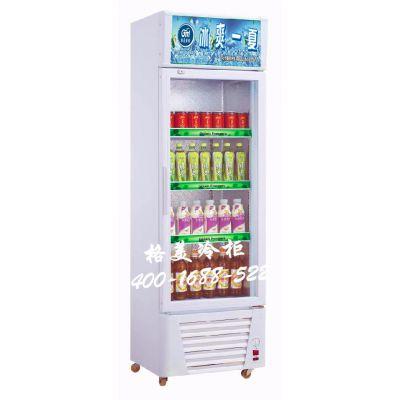 供应便利店单门冷柜 格美冷柜 超市展示柜 饮料展示柜