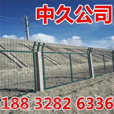 桥下浸塑防护栅栏 金属网片防护栅栏 高铁护栏网 水库围栏网【中久厂家】