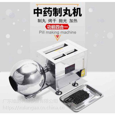 广州旭朗 93A 小型中药制丸机6mm (密丸,水丸,包衣,烘干)