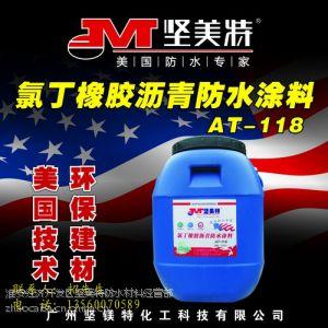 供应AT-118氯丁橡胶沥青防水涂料生产厂家