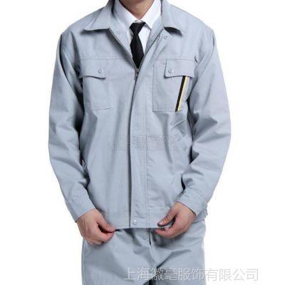 供应防护工作服 定做工作服 建筑工程服 煤矿工作服 厂服