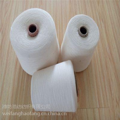 浩纺供应针织棉粘混纺纱65/35( 21支32支)