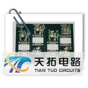 北京电路板pcb焊接加急打样抄板加工厂家