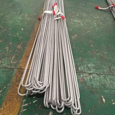 浙江久鑫生产0Cr18Ni11Nb不锈钢管,对应牌号TP347不锈钢管