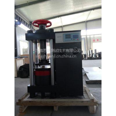 数显200T水泥压力试验机济南思达厂家多少钱