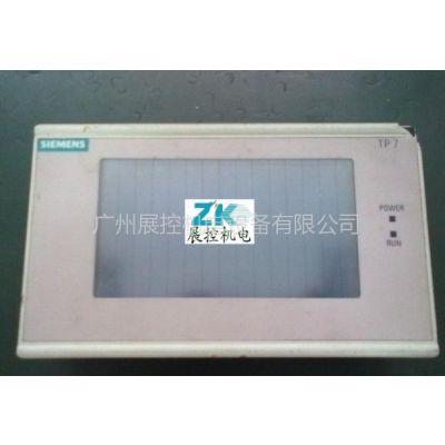 供应西门子6AV3607-1NH00-0AX0(TP7)触摸屏维修提供配件