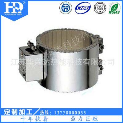 华荣达节能不锈钢陶瓷电加热圈
