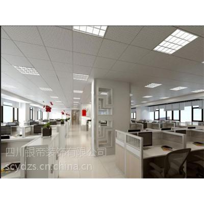 成都办公室装修 成都软件园办公室装修 高新办公室装修