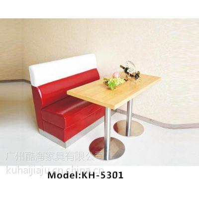 广州酷海家具厂供应定制新款餐厅卡座沙发