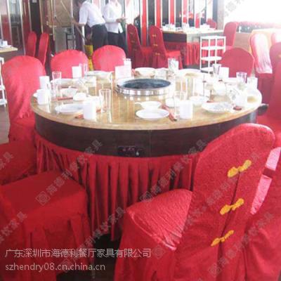 特价供应 自助餐厅餐桌 火锅餐桌 火锅桌子 量大从优