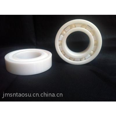 陶瓷耐腐蚀高温轴承无磁轴承60046200 6201 6202 6203 6204绝缘轴承