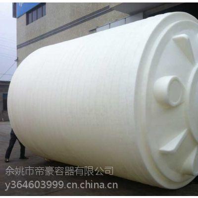 塑料容器PT-20000L 化工 水处理